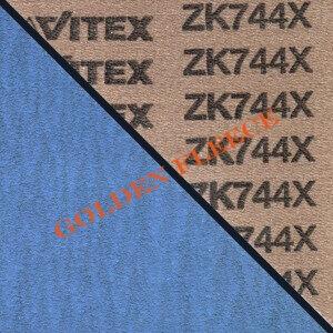 ZK744X