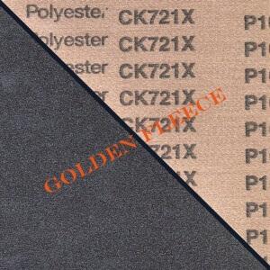 ck721x-featured-300x300
